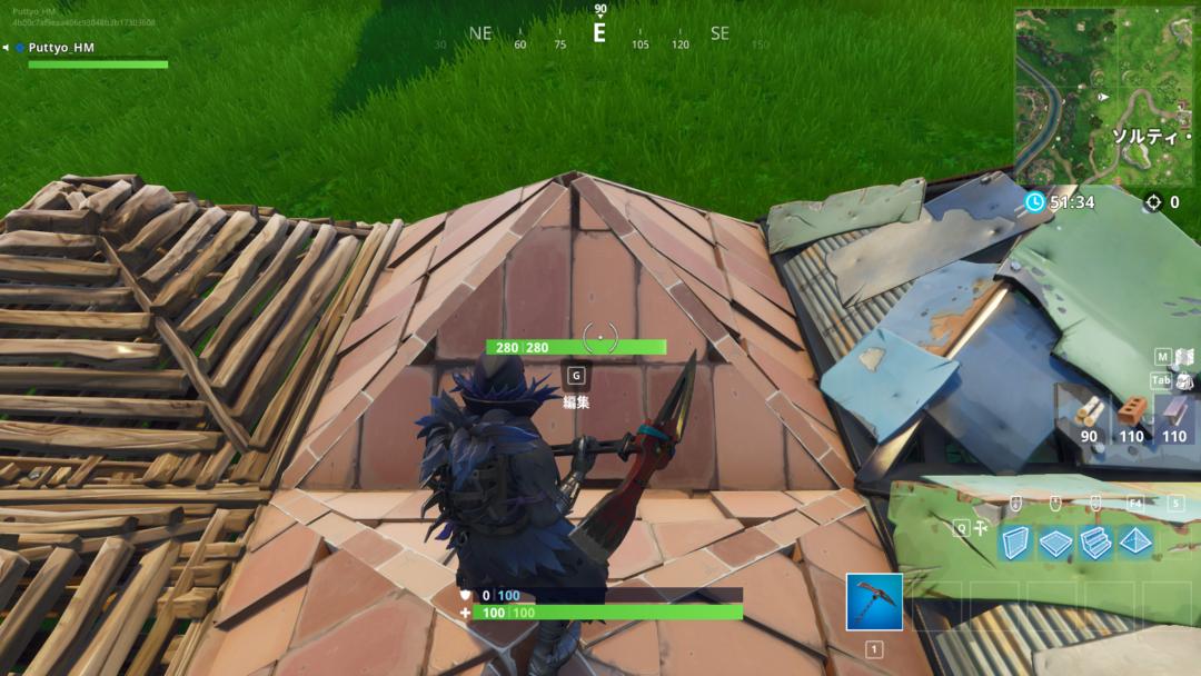 屋根 フォートナイト