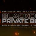 【CoD:BO4】「BLACKOUT(ブラックアウト)」ベータのやり方・期間日程まとめ【PS4・PC・XboxOne】