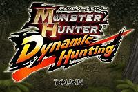 モンスターハンター Dynamic Hunting