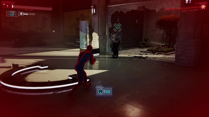 PS4スパイダーマンの回復