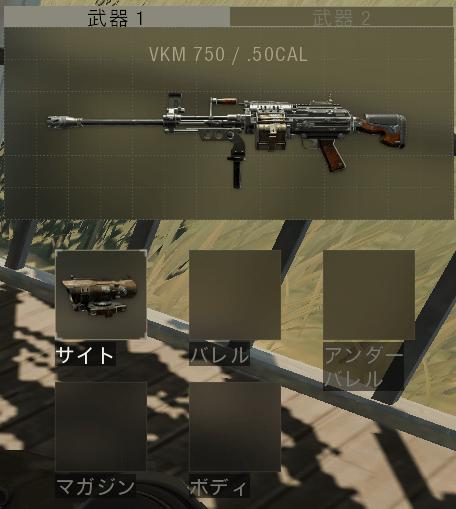 VKM750