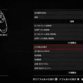 【初心者向け】RDR2 PS4版操作方法【レッド・デッド・リデンプション2】