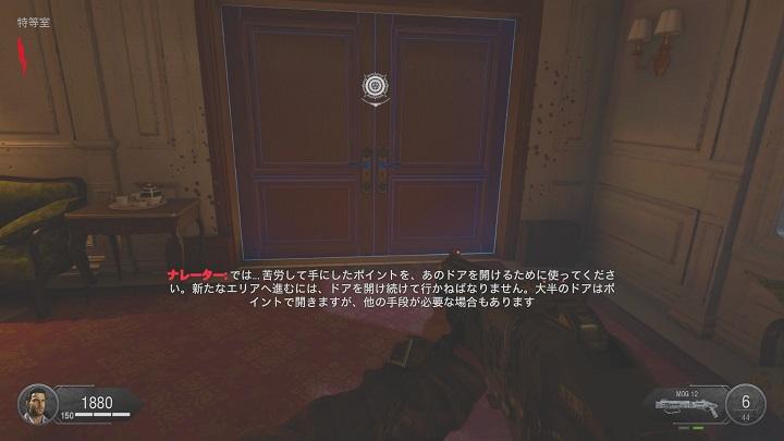 BO4ドア