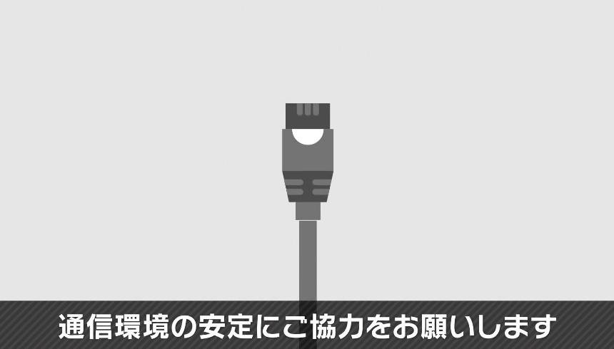 スマブラSP 有線LANケーブル