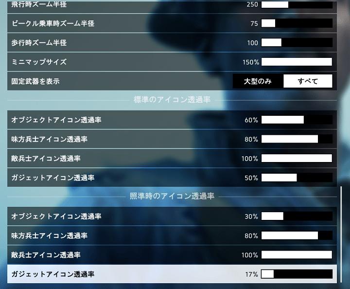 BF5ゲームプレイ基本3
