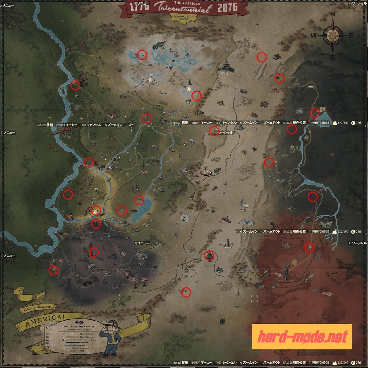 フォールアウト76ワークショップマップ