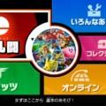 『大乱闘スマッシュブラザーズ SPECIAL』海外レビュー・メタスコア