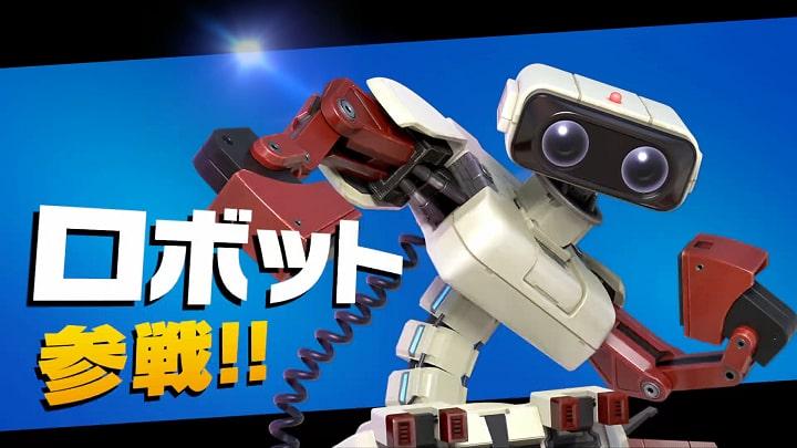 ロボット参戦