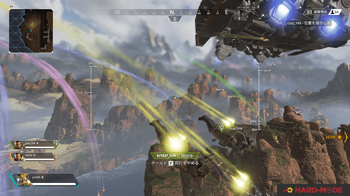 apex legends ジャンプマスター