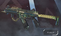 R-99 SMG アルケミスト