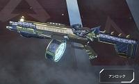 EVA-8オート アトランティスの守護者