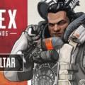 【Apex Legends】ジブラルタル 使い方・アビリティ紹介【エーペックスレジェンズ】