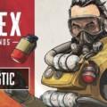 【Apex Legends】コースティック 使い方・アビリティ紹介【エーペックスレジェンズ】