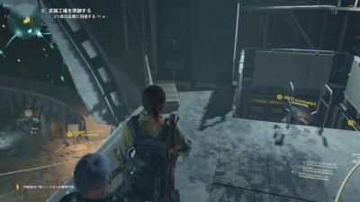 ディビジョン2 武器箱