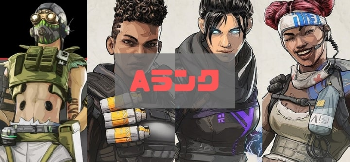 apex legends tier1
