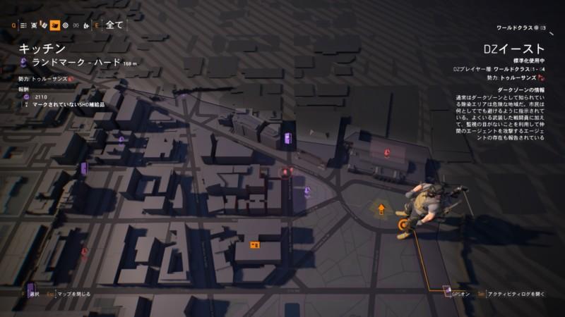 ディビジョン2 ローグ マップ