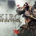 【評価/感想】『SEKIRO(隻狼)』レビュー フロム・ソフトウェア史上最高の地獄
