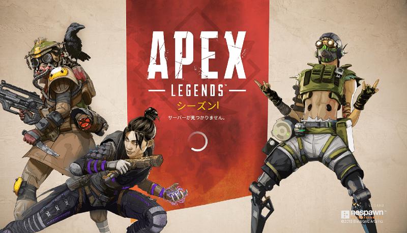 apex legends バグ 記事