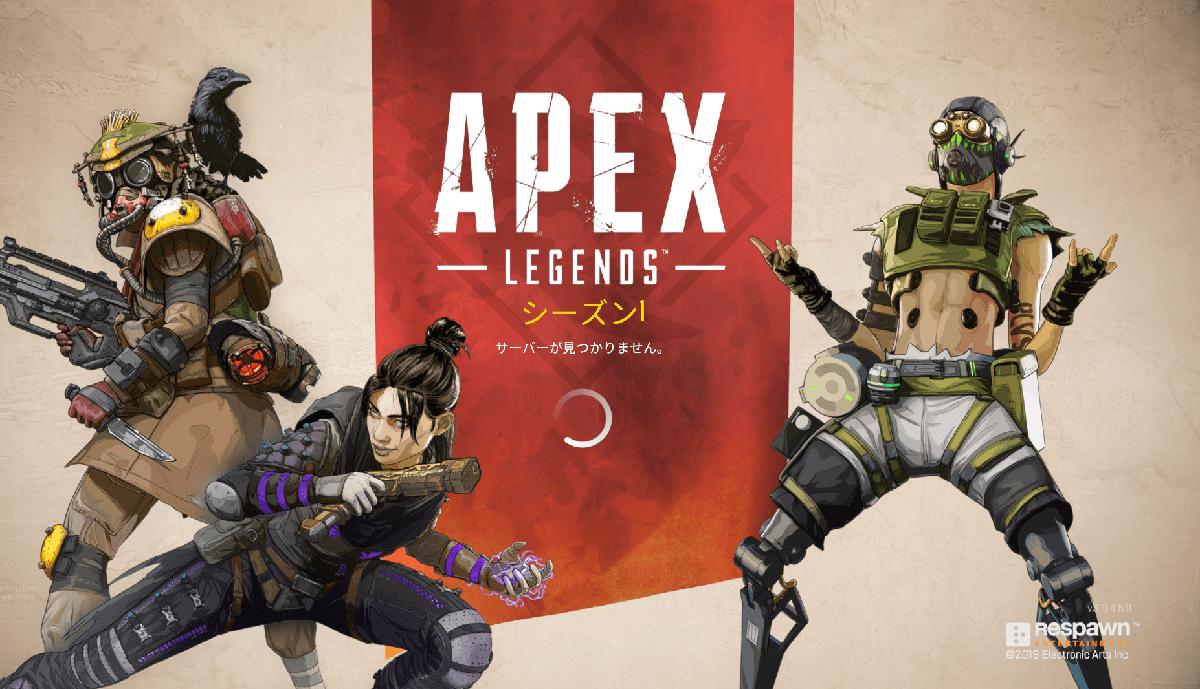 apex legends バグ