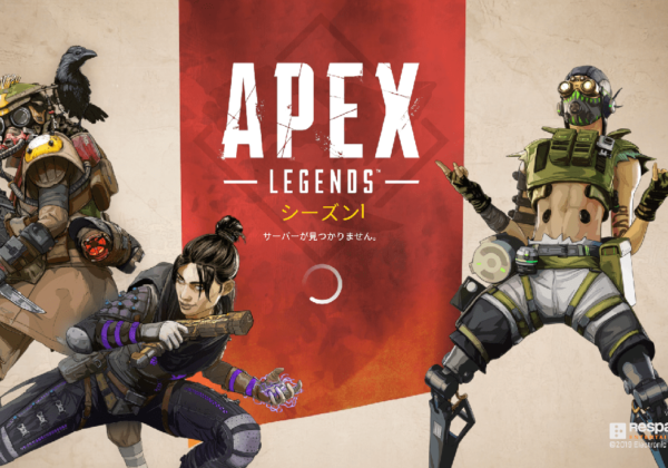 apex legends バグ