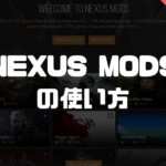 NEXUS MODS guide