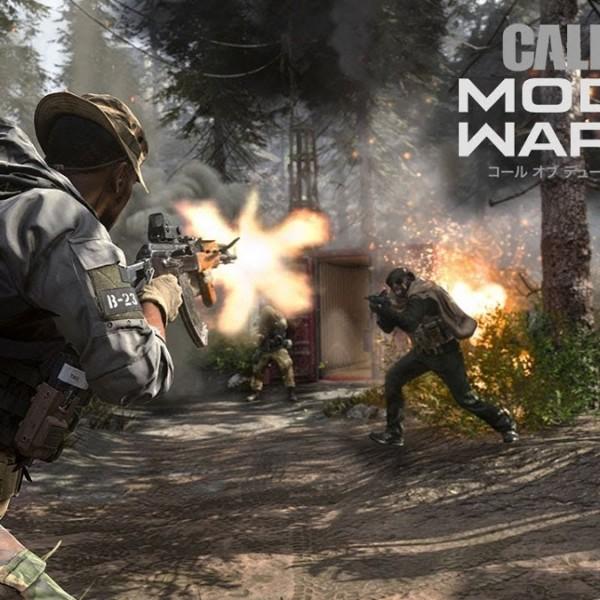 Call of DutyModern Warfare
