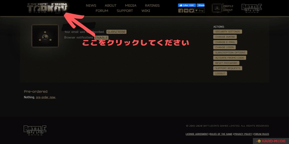 4.タルコフアカウント登録完了後画面修正-min-min
