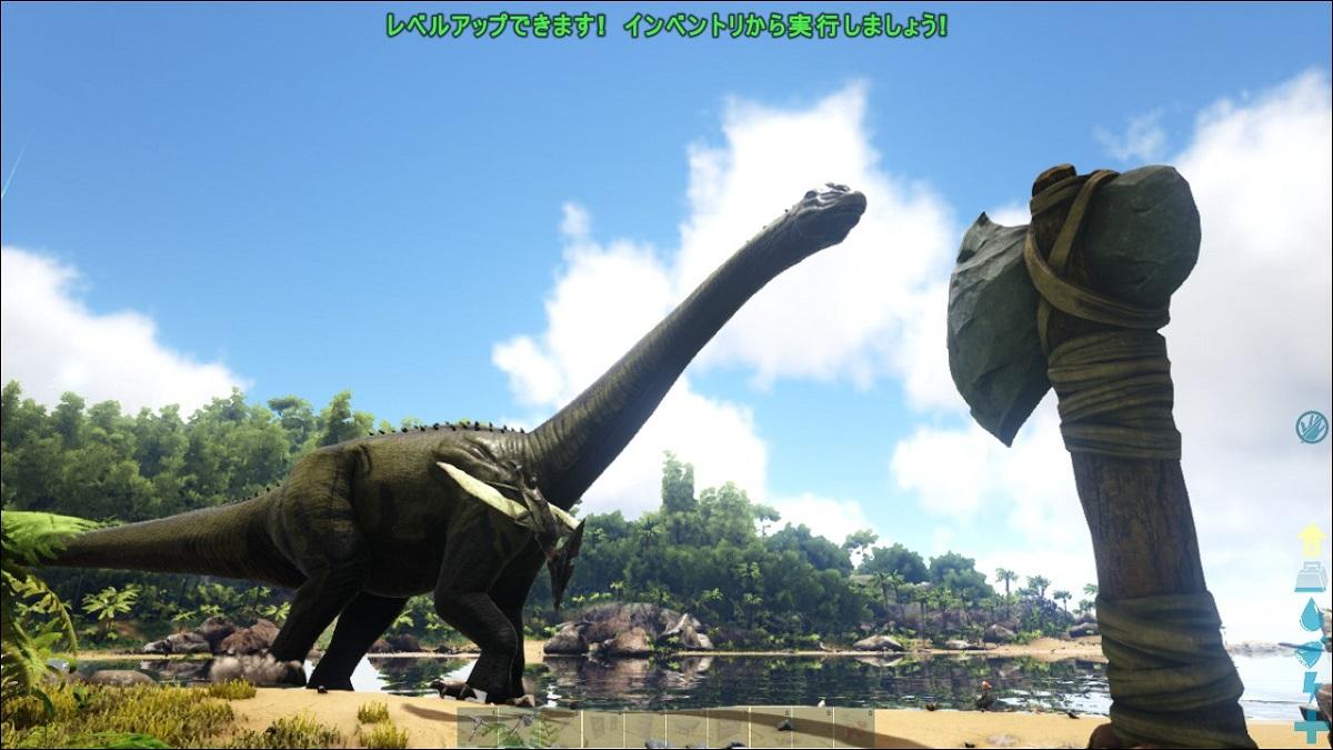 ark 恐竜