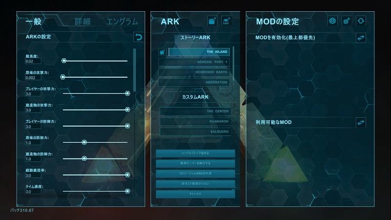 ark ローカルサーバー