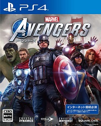Marvel's Avengers Game (アベンジャーズ)