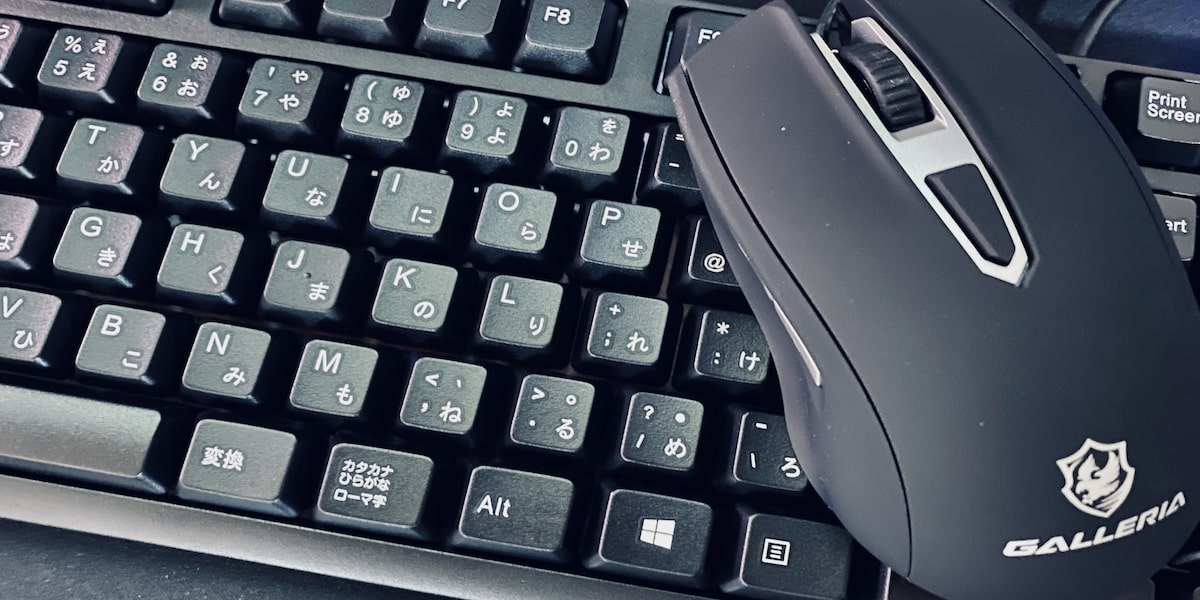 GALLERIA RM5R-G60S 付属マウス・キーボード