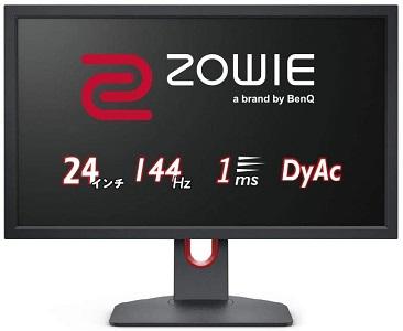 BenQ ZOWIE XL2411K