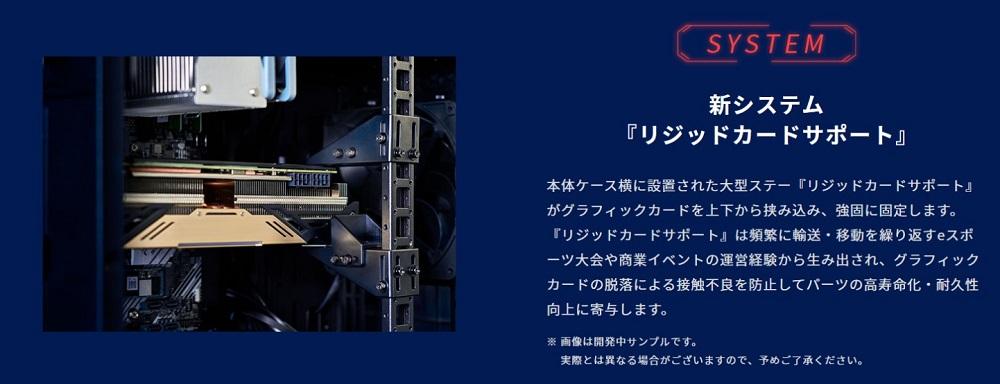 リジットカードシステム GALLERIA XA7R-R37