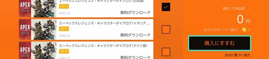 apex 言語選択