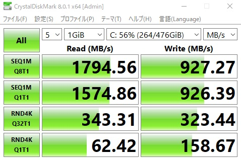 インテル 660p SSD PEKNW ベンチマーク